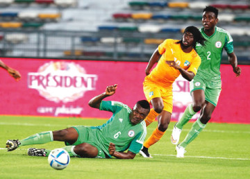 THE-Elephants-of-Ivory-Coast-on-Sunday-defeated-the-Super-Eagles-1-0-in-an-international-friendly-match-at-the-Zayed-Sports-City-Stadium-in-Dubai-the-United-Arab-Emirates.-360x258