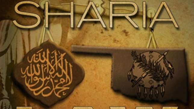 gossip9aija.com_sharia-law